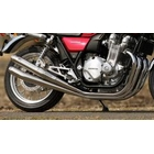 r's gear WYVERN Classical Quadruplet Exhaust System