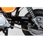 SHIFT UP Chain Guard