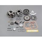 DAYTONA 88cc Hyper Head Big Bore Kit (Entry Package)