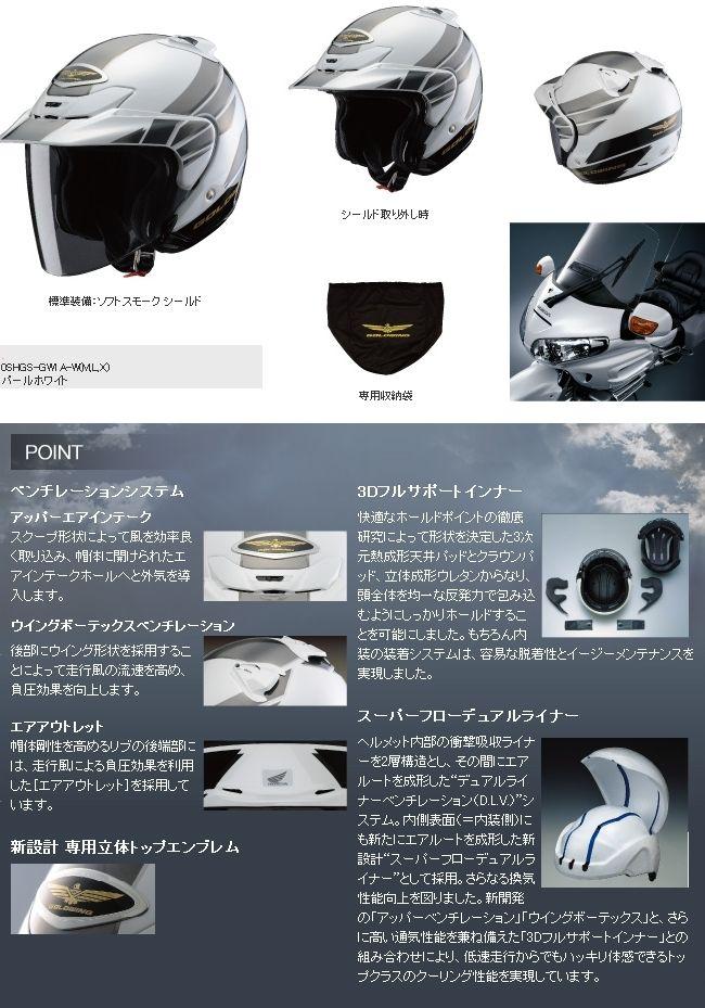 GW-1安全帽