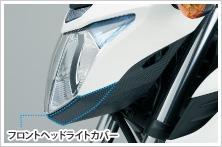 【HONDA】頭燈外蓋 - 「Webike-摩托百貨」