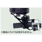 HONDA Pocket Camera Stand