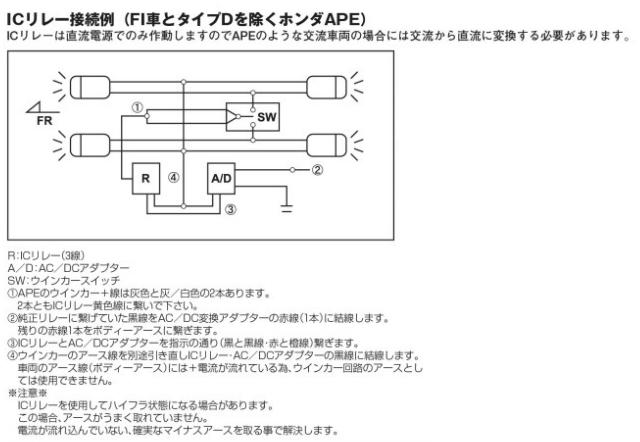 AC/DC變換套件 Yamaha