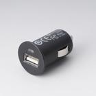 KIJIMA キジマ/USBチャージャー