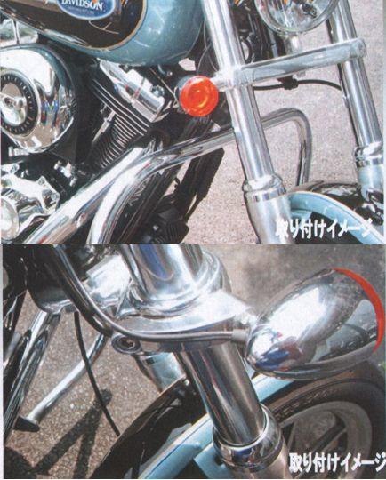 【KIJIMA】前方向燈支架 - 「Webike-摩托百貨」
