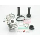 KITACO.TDMRΦ32化油器套件.商品編號:110-1123700