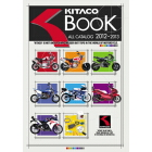 KITACO 2012 - 2013 KITACO All catalogs [K-BOOK]