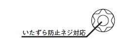 【K-CON】Torx 扳手 - 「Webike-摩托百貨」