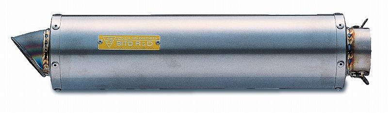 鈦合金排氣消音器
