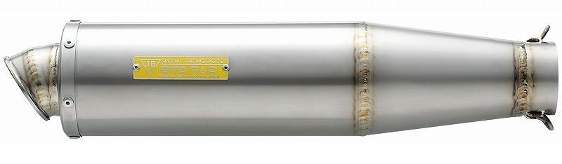 Megaphone 鈦合金排氣管尾段