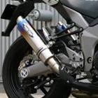 【TRICK STAR】雙尾管排氣管尾段