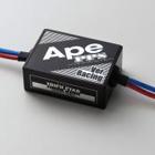 トリックスター:TRICK STAR/PPS バッテリーレス レーシング For Ape