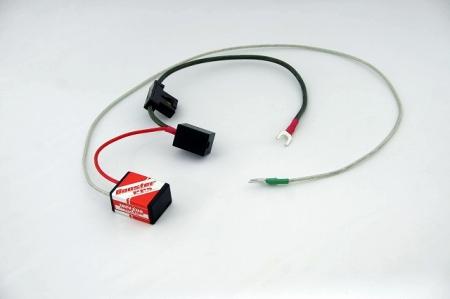 PPS booster 電細強化套件