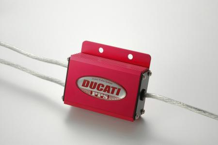 PPS DX電系穩定強化系統 Ver. For DUCATI