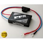 【TRICK STAR】PPS RACING 電系穩定強化系統Ver.B - 「Webike-摩托百貨」