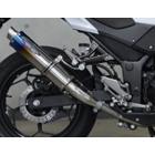 【TRICK STAR】競賽型排氣管尾段