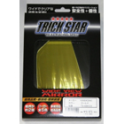 【TRICK STAR】高速公路專用(後視鏡廣角鏡片)