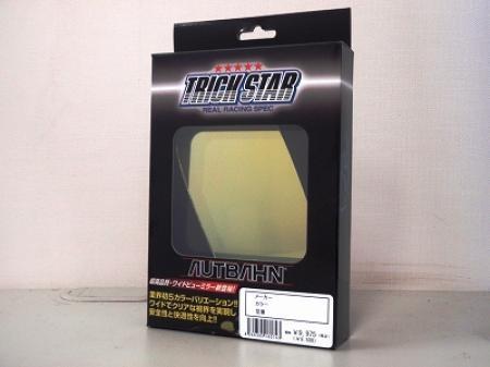 【TRICK STAR】後視鏡廣角鏡片 - 「Webike-摩托百貨」