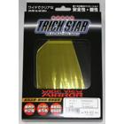 【TRICK STAR】後視鏡廣角鏡片