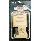 【RK】Fine alloy 55煞車皮(來令片)