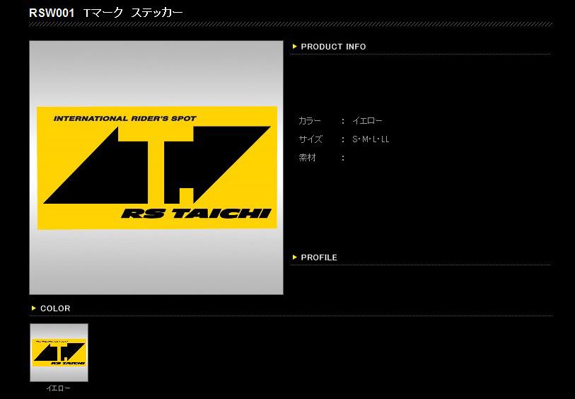 【RS TAICHI】T.Mark 貼紙 - 「Webike-摩托百貨」