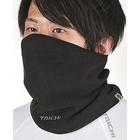RSタイチ RS TAICHI/ヒートジェネレータープラス フェイスマスク