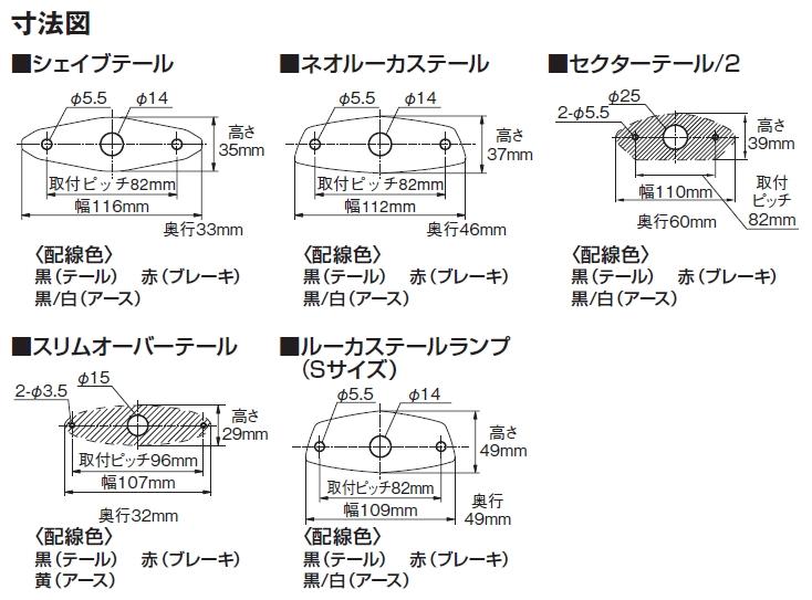 【DAYTONA】新型LED尾燈 Neo-Lucas tail - 「Webike-摩托百貨」