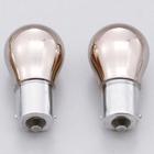 【DAYTONA】電鍍燈泡(後方向燈用)