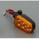 デイトナ:DAYTONA/新型LEDウインカー ブリリアントウインカー