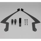 【DAYTONA】AR頭燈罩安裝套件(車種專用) - 「Webike-摩托百貨」