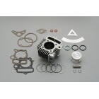 DAYTONA Hyper bore Bore up kit