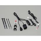 DAYTONAデイトナ/バイク電源 USB 1ポート+シガー 1ポート