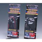 オートクラフト/HC12-1/HC12-3用クイックチャージカプラーキット