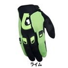 【661】COMP 手套