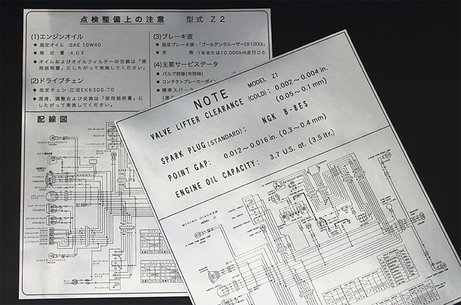 【PMC】面板貼紙 - 「Webike-摩托百貨」