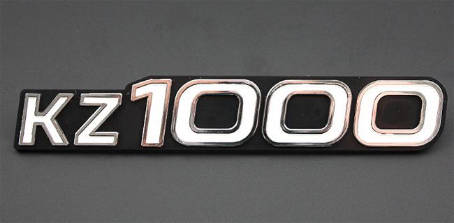 銘版 KZ1000用