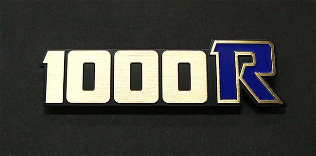 側蓋銘版 Z1000R1用