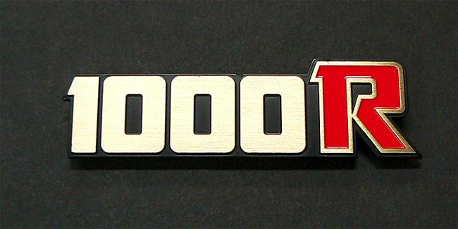 側蓋銘版 Z1000R2用