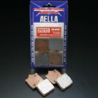 【AELLA】陶瓷 碳纖維 煞車 皮(碟式煞車)