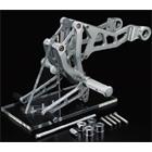 【AELLA】腳踏套件 (附排氣管支架)