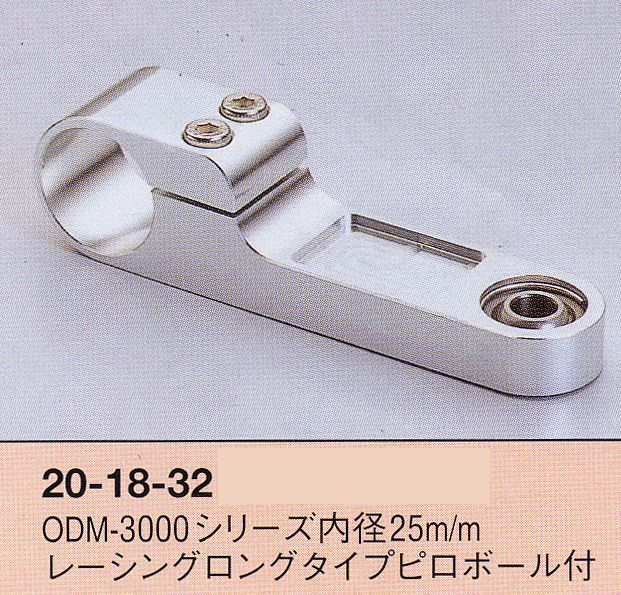 ODM-3000競賽型防甩頭固定座 附Pillow Ball