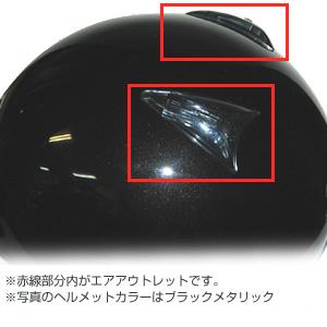 【OGK KABUTO】透氣孔套件No.2(後) - 「Webike-摩托百貨」