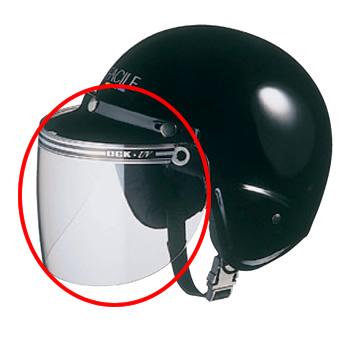 【OGK KABUTO】UV硬化塗層安全帽鏡片 - 「Webike-摩托百貨」