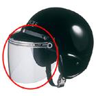 【OGK KABUTO】UV硬化塗層安全帽鏡片