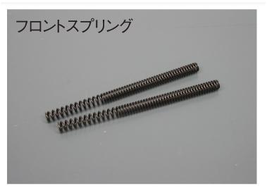 【DUGOUT】前叉彈簧 - 「Webike-摩托百貨」