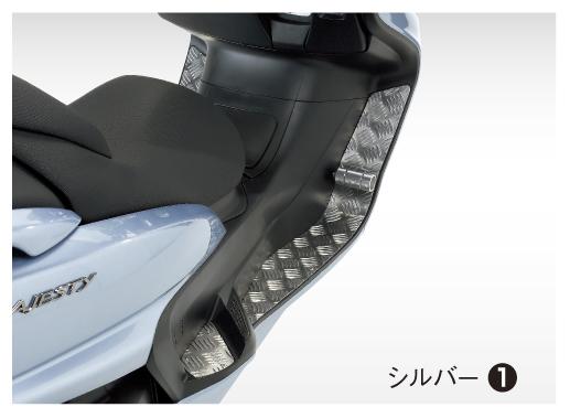 鋁合金腳踏板 [TYPE-2]