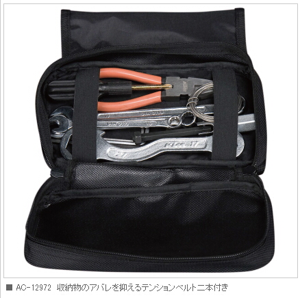 【ACERBIS】後土除工具包 - 「Webike-摩托百貨」
