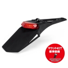 【ACERBIS】X-LED PLATE 尾燈