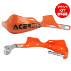 【ACERBIS】Rally Bush Pro X-STRONG 把手護弓