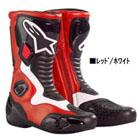 アルパインスター/S-MX 5ブーツ